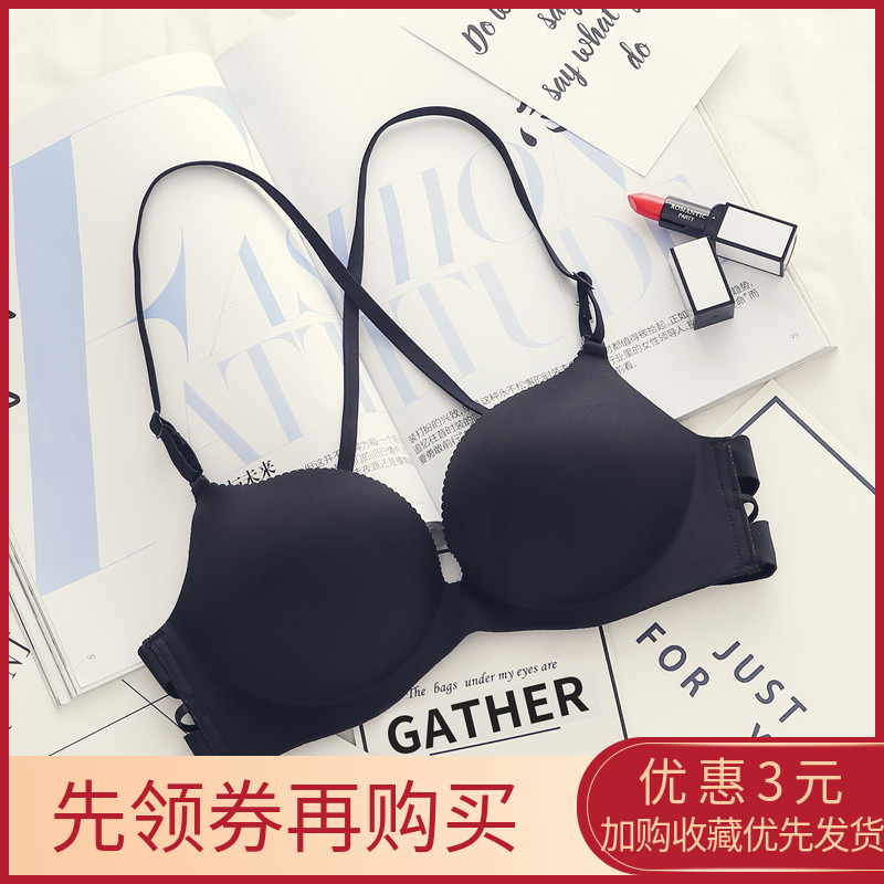Girlish traceless cross shoulder strap corset back bra sexy small chest gathered one piece bra simple and comfortable