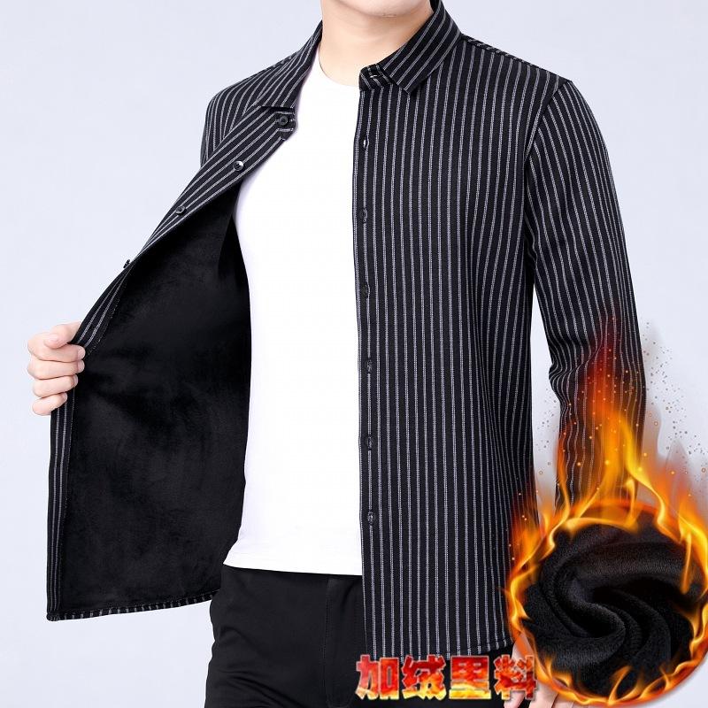 保暖加绒男士衬衣长袖时尚商务加厚冬装中年免烫羊绒衬衫男条纹