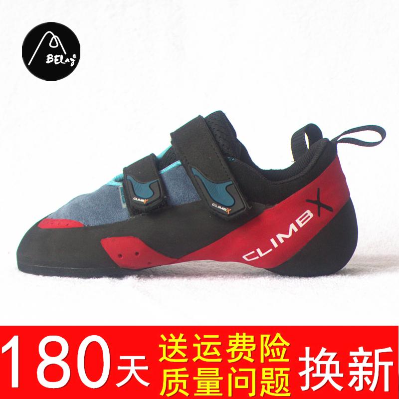 Подлинный ClimbX Red point подъем рок обувной комнатный держать камень обувной подходит для мужчин и женщин новичок фонд подъем рок обувной