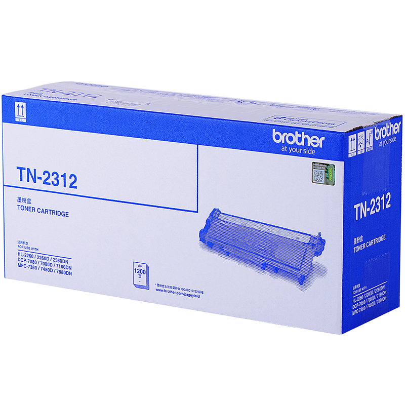 ?原装兄弟TN-2325粉盒TN-2312粉盒适用于2260D 7080D DCP-7180DN 7380 7480D 7880DN 2560DN 2260 7080