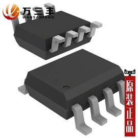 ADA4530-1ARZ-R7「IC OP AMP 2MHZ 8-SOIC」图片