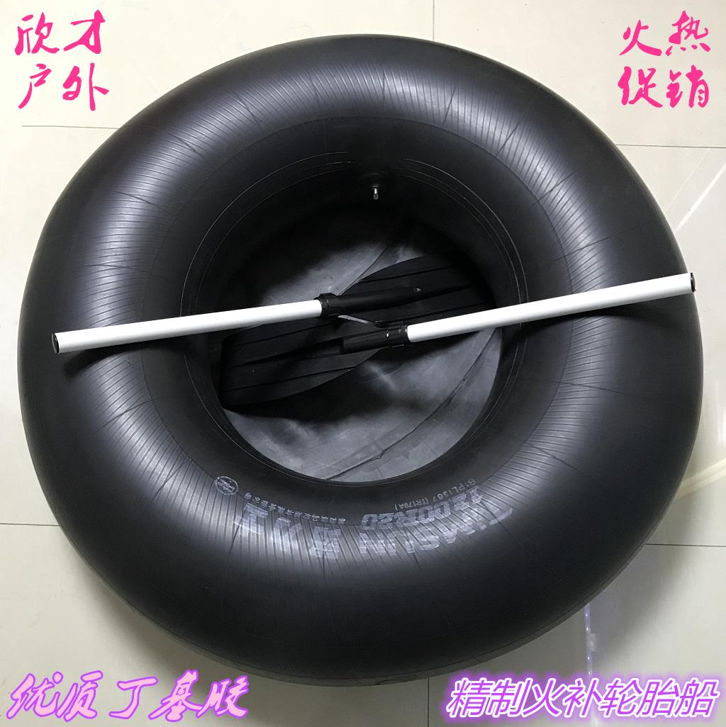 新款钓鱼船加厚丁基胶内胎船下网船折叠橡皮艇自制轮胎捕鱼船充气