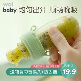 咬咬袋婴儿牙胶果蔬乐磨牙棒宝宝咬咬胶辅食器奶嘴硅胶吃水果神器
