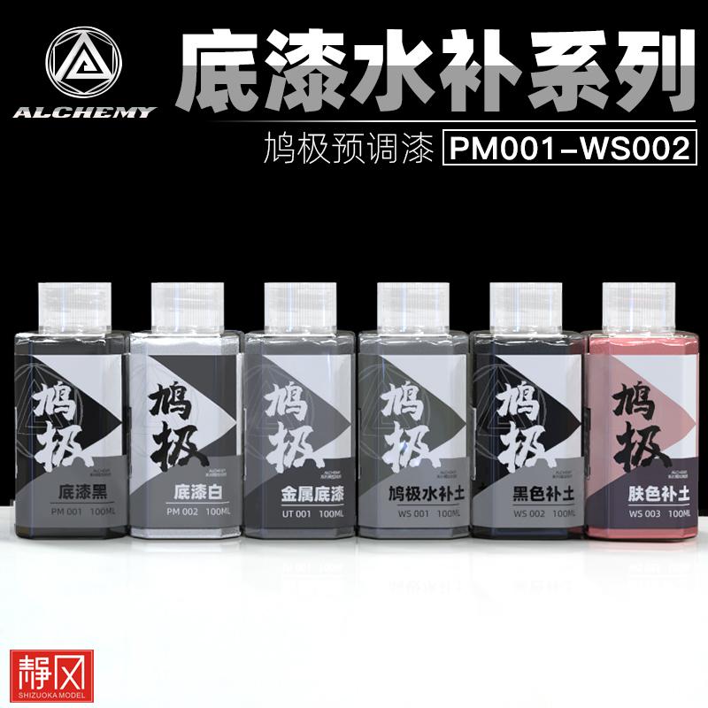 Модели  Артикул 598115413959