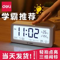 得力电子闹钟学生用闹铃床头简约智能时钟多功能夜光静音儿童卧室