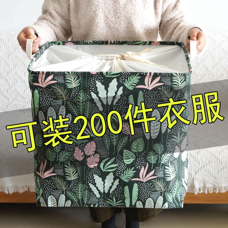 加厚大号收纳袋神器整理袋搬家行李打包束口收纳袋大容量学生宿舍