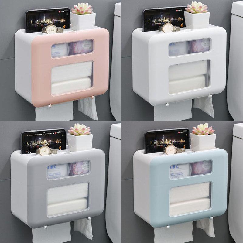 手纸盒卫生间厕所纸巾盒免打孔卷纸抽纸厕纸盒防水卫生纸置物架