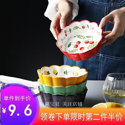日式餐具陶瓷水果沙拉碗创意网红面碗个性饭碗家用可爱ins烤箱碗