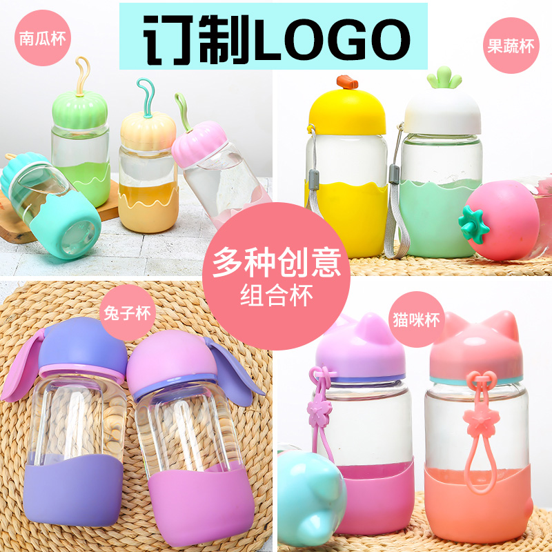 Glass cup custom logo advertising water cup printing wholesale practical opening activities small gift lettering less than 5 yuan