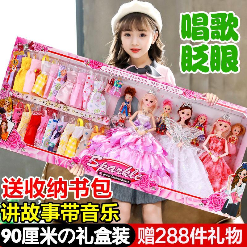 眨眼唱歌的芭比洋娃娃套装儿童玩具满69.00元可用1元优惠券
