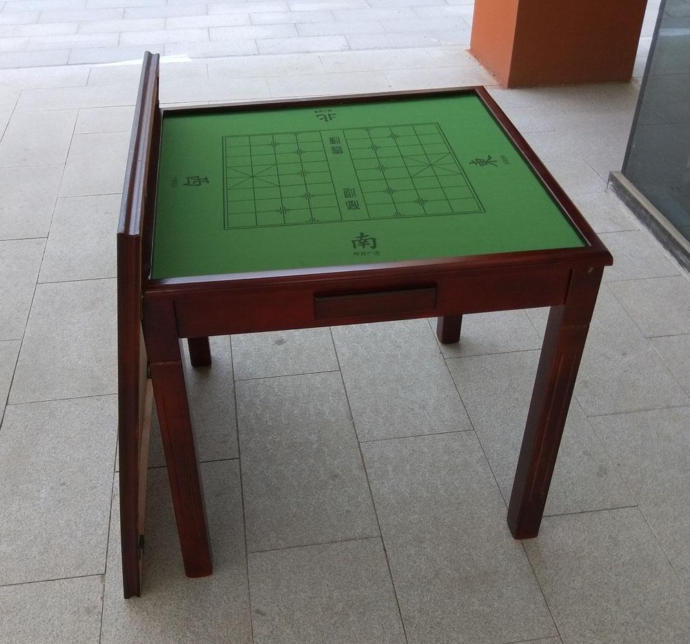 实木折叠麻将桌餐桌两用家用简易棋牌桌多功能手搓宿舍桌象棋桌