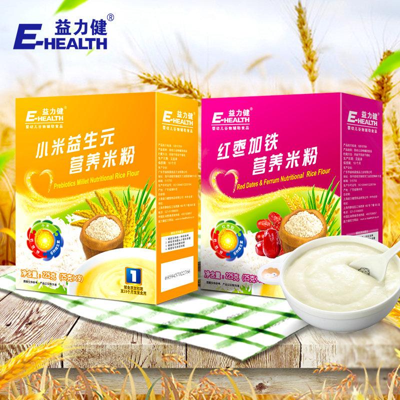 益力健小米红枣加铁米糊婴儿钙铁锌婴儿米粉225g6-18-24-36个月