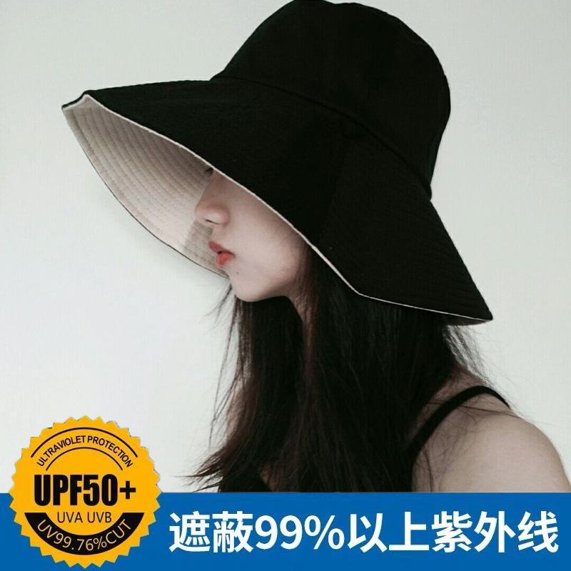 網紅漁夫帽女夏日系遮臉韓版防曬紫外線遮陽帽子大沿潮夏季大帽檐