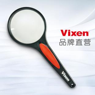 日本进口VIXEN威信100手持放大镜老人阅读高清高倍30老年儿童维修