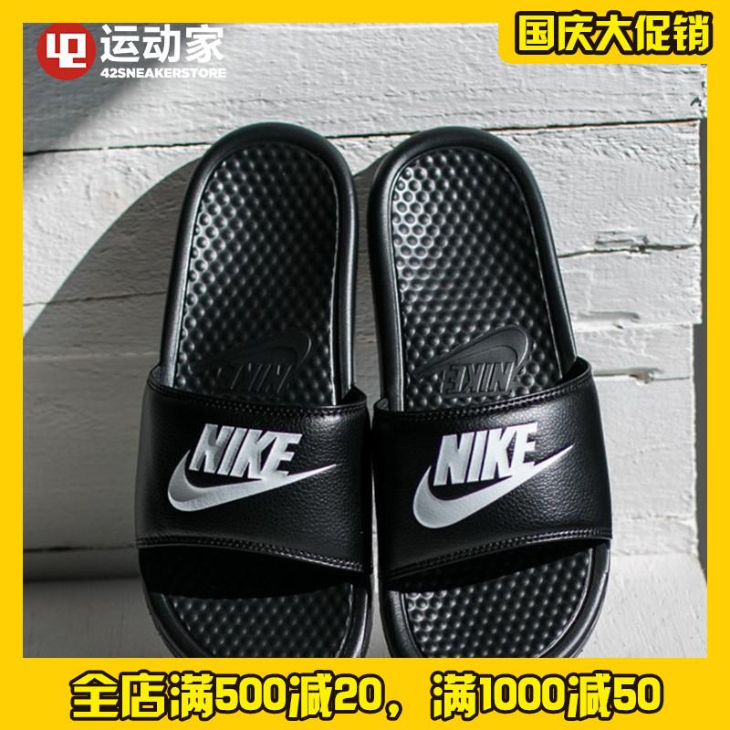 假一赔十【42运动家】Nike Benassi 黑白字母logo情侣拖鞋 312618