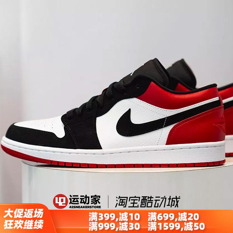 【42运动家】Air Jordan 1 Low AJ1低帮黑红黄脚趾553558-116 127
