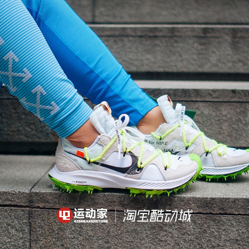 【42运动家】OFF WHITE x Nike Terra Kiger 5 OW联名 CD8179-001