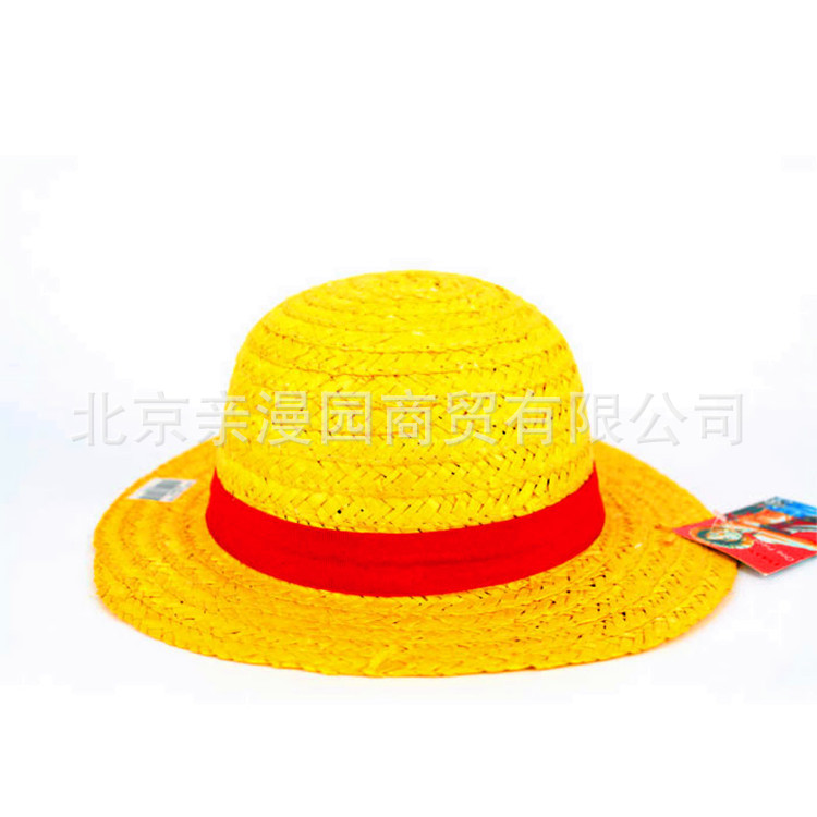 Pirate Wang Lufei cos hat grass hat Cosplay accessories animation peripheral cos clothing accessories