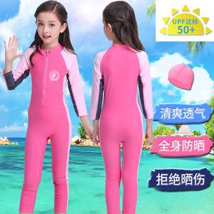 儿童泳衣女童长袖连体防晒训练泳衣中大童学生女孩速干游泳装备