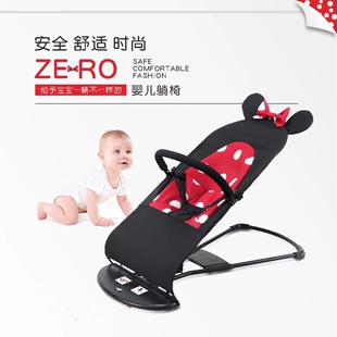 婴儿摇椅哄娃哄睡神器溜带娃新生儿童摇摇椅躺椅宝宝安抚椅摇篮