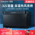 United States Westinghouse GD32 household multifunctional baking automatic electric oven steaming oven integrated desktop electric steamer