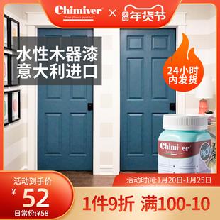 进口水性木器漆翻新改色家具实木门柜白清喷油漆家用自刷环保涂料
