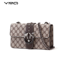New Summer Bag Girl Bag Style 2009 Popular Fashion Single Shoulder Slant Bag Girl Baitao Ins Chain Swallow Bag