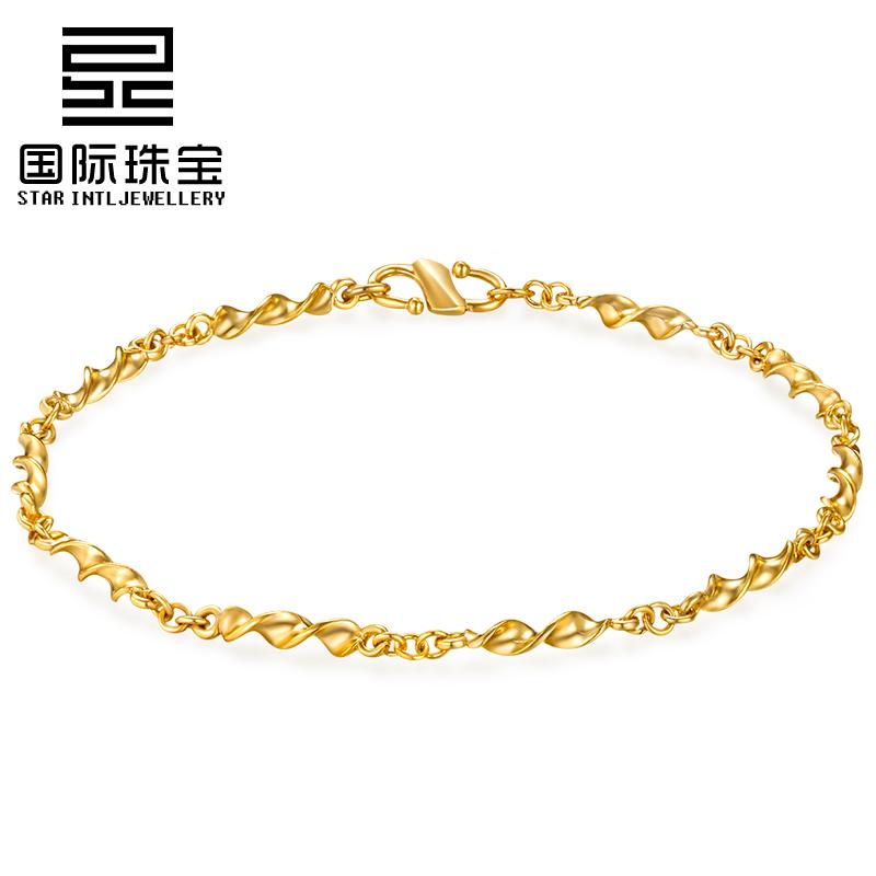Gold bracelet transshipment Bracelet womens new full gold 999 wedding jewelry genuine gold bracelet gift for girlfriend