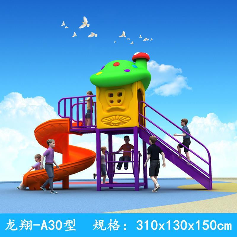 组合城堡健身定做幼儿园景观蹦床公园户外玩具滑滑梯馆游乐场室外