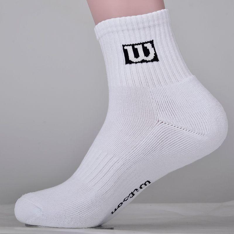 Wilson Weisheng tennis socks mens medium tube cotton thickened towel bottom sports socks badminton socks pure cotton