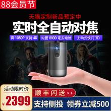 【天猫新品】蒂彤T18投影仪家用4k超高清1080P小型3D无线迷你便携华为小米手机投屏电视卧室投墙智能家庭影院