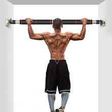 门上单杠室内健身器材家用锻炼引体向上训练器墙上免打孔单杠