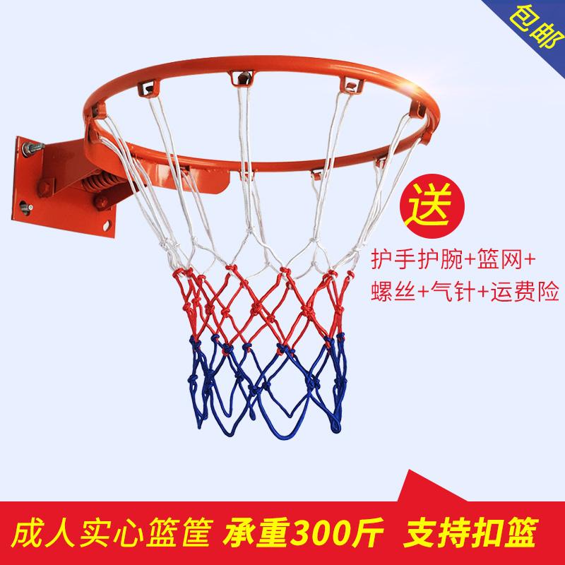 На открытом воздухе баскетбол круг с сеткой домой комнатный ребенок баскетбол корзина для взрослых настенный стандартный тип квази- съемный баскетбол сын