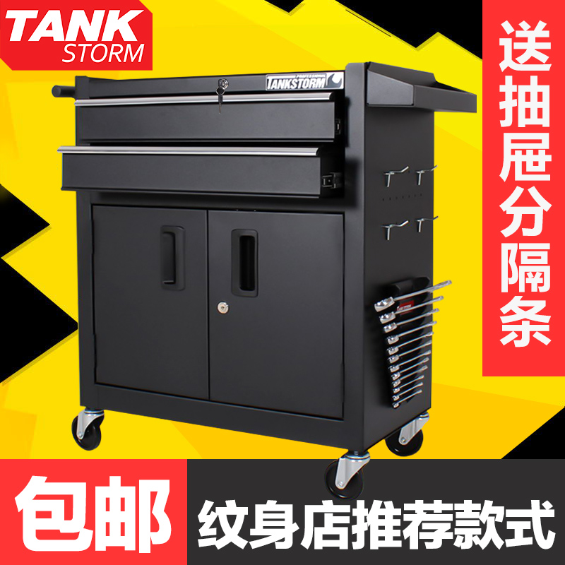 Tankstorm auto repair tool cart toolbox multifunctional tattoo workbench drawer tool cabinet