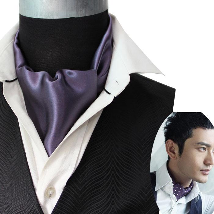 掌柜促销纯真桑蚕丝丝巾百搭纯色英伦风男士领巾休闲舒适小围巾