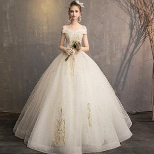 新娘齐地法式 轻主婚纱裙2020新款 一字肩超仙梦幻森系简约星空气质