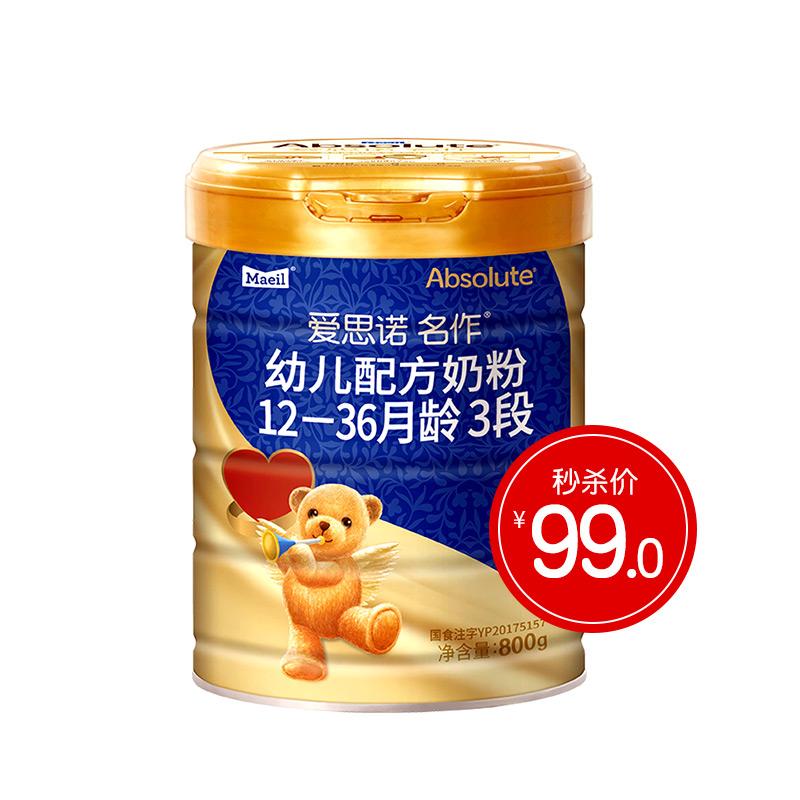 爱思诺婴幼儿普通配方奶粉800g3段1罐限时秒杀