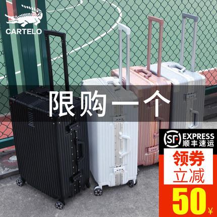 卡帝乐ins网红行李箱24寸旅行箱女男密码拉杆箱万向轮20寸登机箱