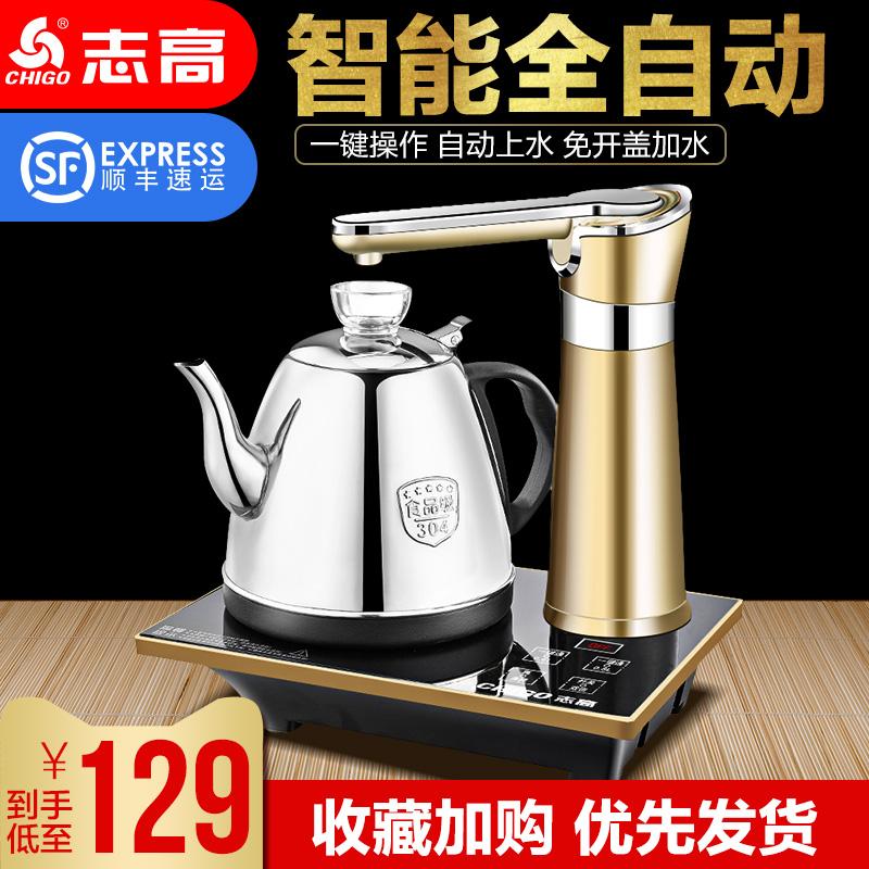 Летописи высокий автоматический sheung-шуй электромагнитный чай наборы для запекания нарядном платье пузырь чайник домой плюс насос электрическое отопление сжигать чайник чайный сервиз