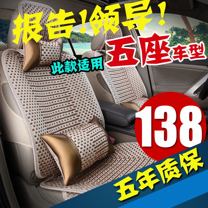汽车座套四季新款北京现代朗动瑞纳悦动伊兰特冰丝坐套全包围座套