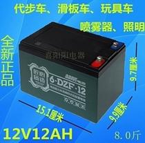 超威电池48v12ah电动车铅酸蓄电池6-DZM-12电瓶6-DZF-12 4只