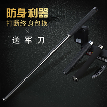 Shake stick body Weapon male telescopic stick legal car supplies fight three wrestling stick attack shake roll NB