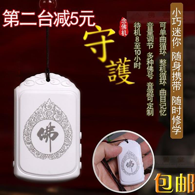 Устройства для медитации Артикул 616641293901
