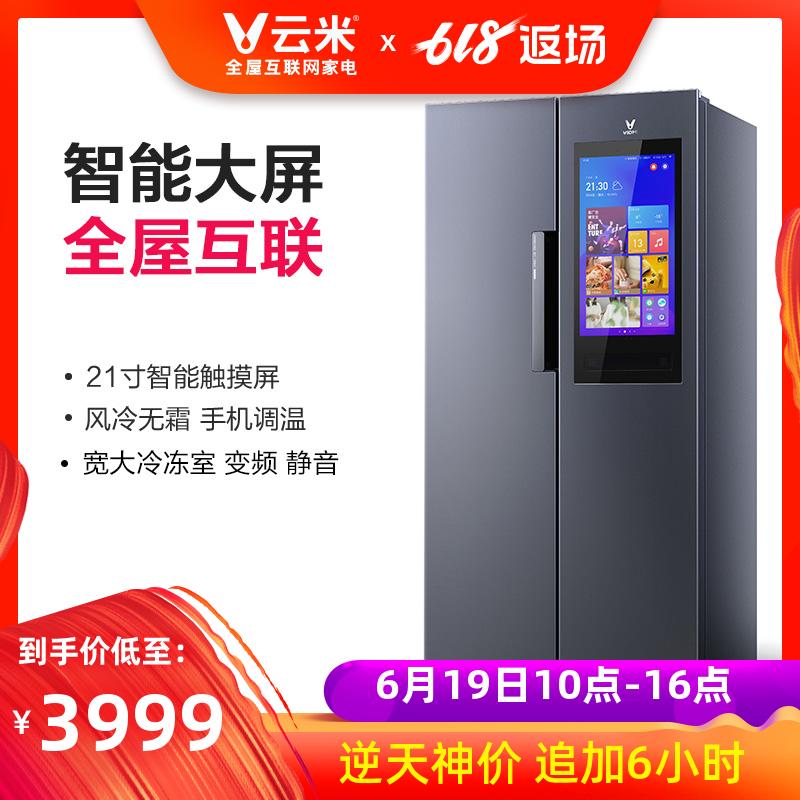 家用对开门双门冰箱风冷无霜变频静音大屏幕智能428WMLABCD云米