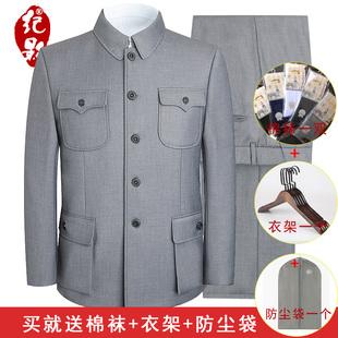 中国风西服外套爷爷秋冬毛氏中山礼服 中老年人中山装 爸爸装 男套装