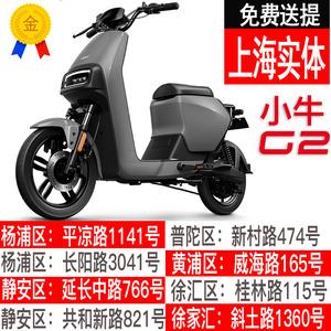 上海小牛gova锂电池成人电动自行车