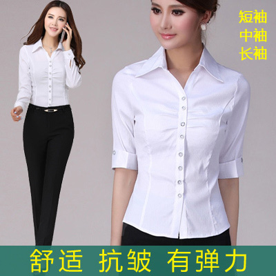 White shirt womens medium sleeve ol professional dress interview dress short sleeve stripe slim elastic dress shirt work clothes