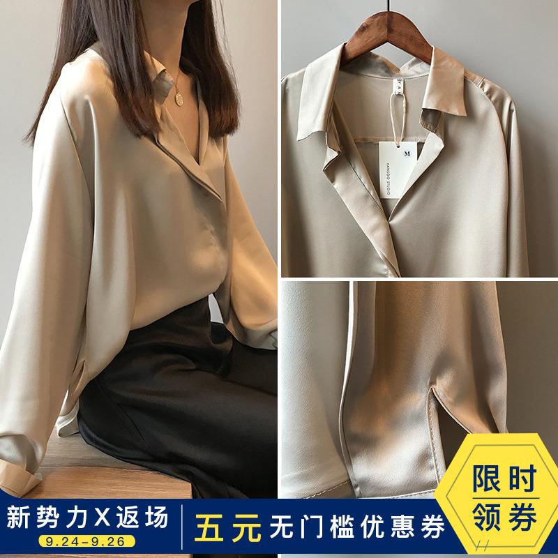 丝绸缎面衬衫女春秋设计感小众轻熟衬衣宽松长袖垂感洋气雪纺上衣