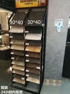 门板展览板材家具结实瓷砖展示架立式落地式免漆板瓷砖架展具展板