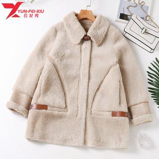 胖MM时尚大码女装韩版显瘦遮肉2020秋季新款宽松羊羔绒中长款外套